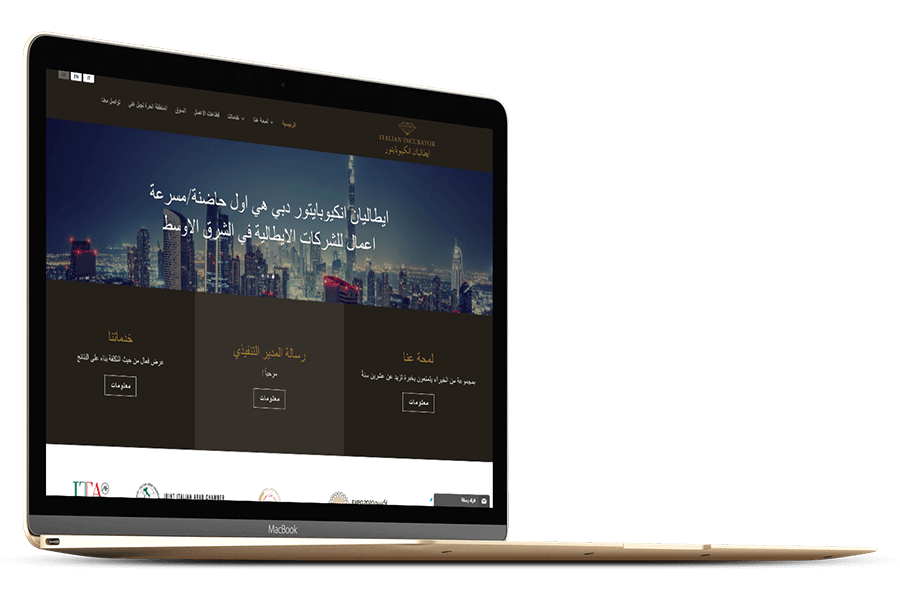 creazione sito web multilingua